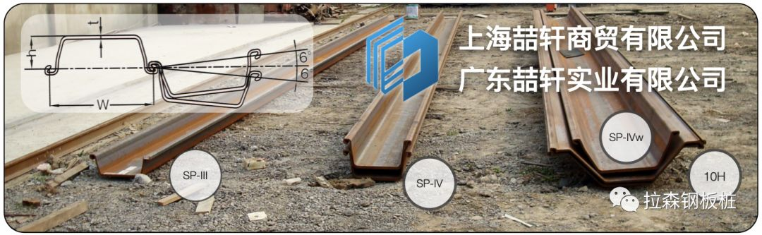 宁德特大桥承台钢板桩围堰设计与施工