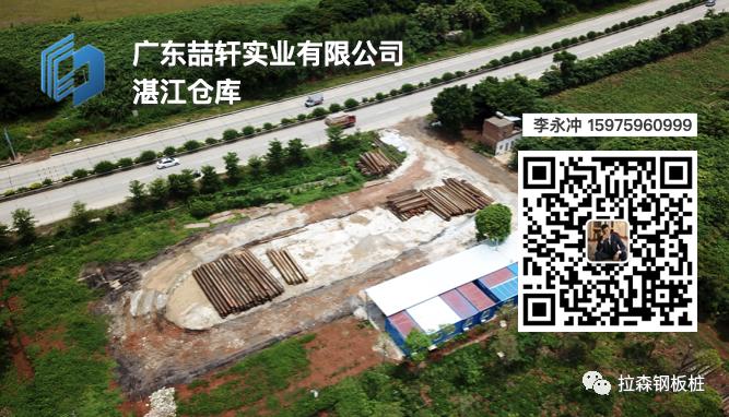 钢板桩静压法施工在新沟河工程的应用